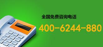 千越洗衣房设备全国免费咨询电话:400 6676 508